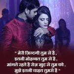 friend true hindi shayari images pictures photo wallpaper download