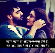 shayari images wallpaper photo pictures pics free hd download for whatsapp dp