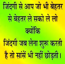true hindi shayari images for girlfriend pictures photo hd