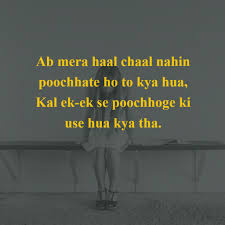 sad shayari images wallpaper photo pictures free download