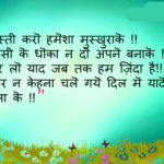 nice love hindi shayari images wallpaper photo pictures free HD