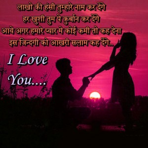 Shayari Images Wallpaper Photo Pictures Download