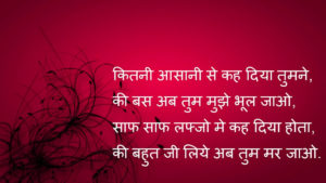 New true hindi shayari images wallpaper photo pictures pics Download