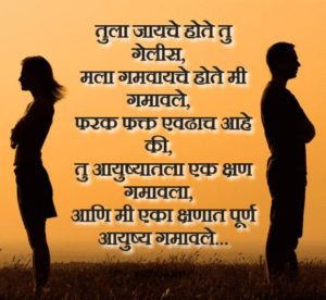 shayari images for girlfriend pictures wallpaper photo hd