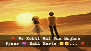 shayari images for boyfriend pictures wallpaper photo free download