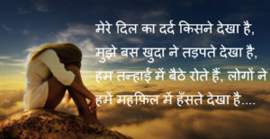 love shayari images pictures wallpper photo free hd download