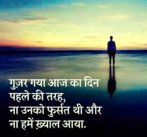 sad shayari images pictures photo wallpaper download