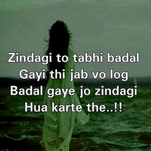 sad shayari images photo wallpaper pictures free hd
