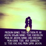 shayari images wallpaper photo pictures free hd download