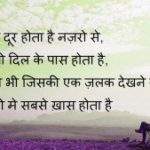 sad shayari images wallpaper photo pictures free hd download