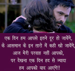 Lover shayari images wallpaper photo pictures free download