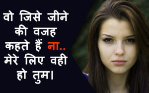 New sad shayari pictures images wallpaper photo download